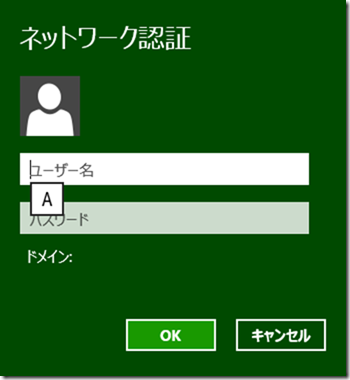 120825019