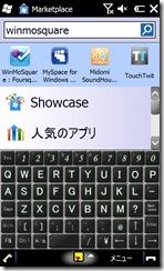 20100418140453