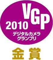 Acer Aspire easyStore H340 がデジタルカメラグランプリ金賞受賞!