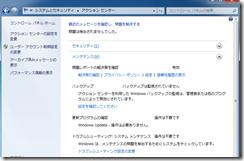 Power Pack 3 は 11月25日(日本時間)からWindows Updateで配布