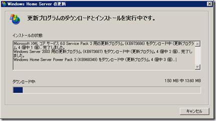 Power Pack 3 提供開始