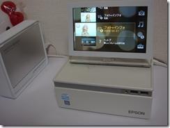 無線LAN対応のデジタルフォトフレーム