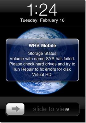WHS Mobile は日本語版WHSで動くようになるか