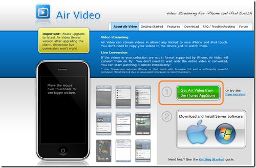 Air Video を使って iphone / ipod touch から WHS上の動画を再生する