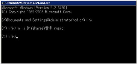 日本語版WHSで FilreFly Media Server を快適に使う