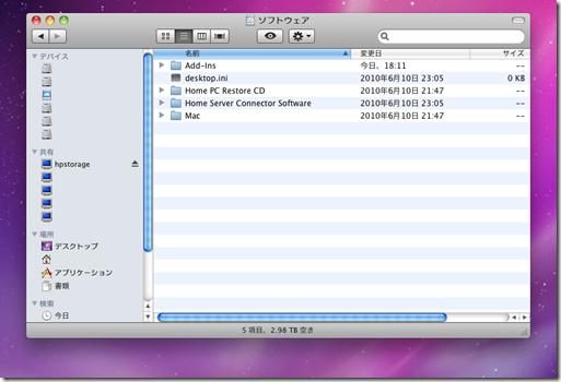 HP Data Vault X510 で Macをバックアップする