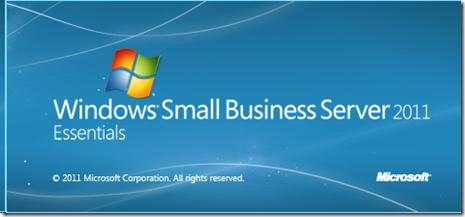 Windows Small Business Server 2011 Essentials RCも公開されています