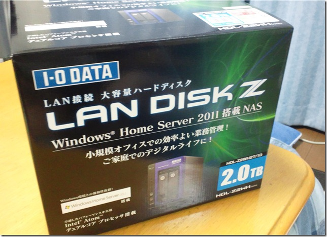 アイ・オー・データ Windows Home Server 2011搭載 HDL-Z2WHをお借りしました!