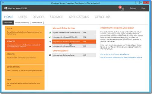 Windows Server 2012 Essentials R2 はどういう形になるのか?