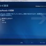 Windows 7 で PlayReady が更新できない場合