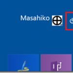 明日から Windows 8.1 Update 1 配信開始。結局どこが変わったのか??
