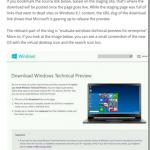 いよいよ来週、次期WindowsのTechnical Preview について情報公開か?