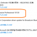 Windows 10 Insider Preview build 10130 公開