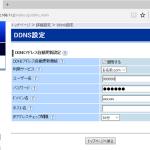 ドメインを取ったらDDNSを構成して、ホームサーバーへのリモートアクセス環境を構築する