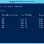 Windows Server 2016 のPowerShellでは出力項目やパラメーターが変わっている