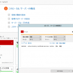 [FAQ:WSER2]Active Directory Certificate Serviceが開始できない