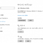 Windows 10 に生体認証でログオンするWindows Helloを構成してみた