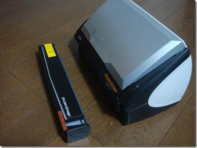 DSC01780