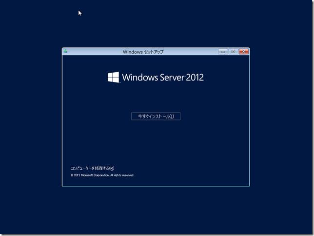 WSE_install_002