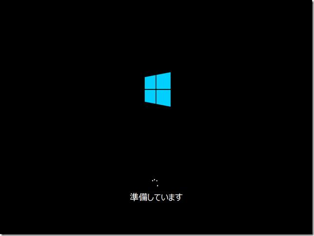 WSE_install_008