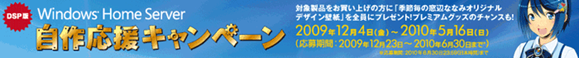 100119003