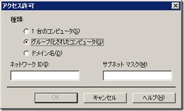 111204005