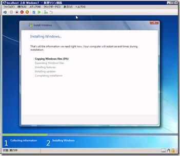 MSDN/TechNetで Windows 7 RTM(英語版)が公開されました