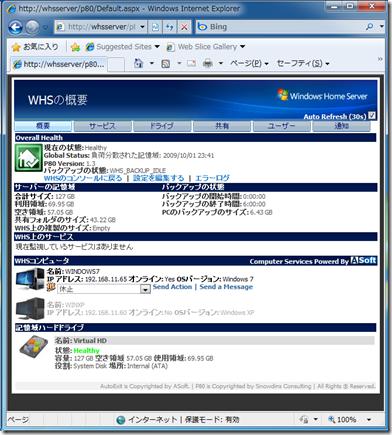 Add-in:P80の日本語化