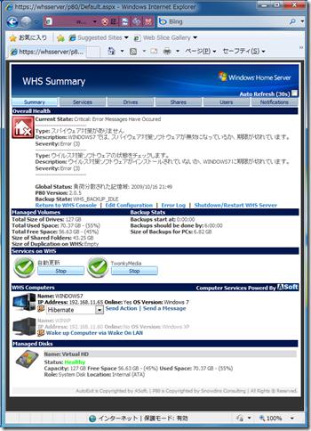 Add-in Update: P80 2.0.5