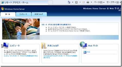 Add-in: P80 v2.5.1 日本語正式対応版がリリースされました。