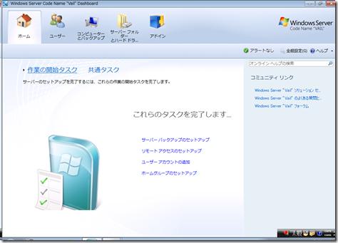 Vailの日本語版が公開されています