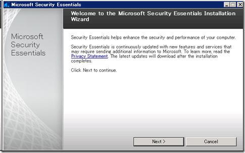 Microsoft Security Essentialsベータ と WHS V1/Vail