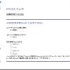 HP MediaSmartServer / DataVaultをアップデートする