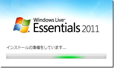 WHS2011にWindows Live Meshをインストールして、パーソナルクラウドとして利用する