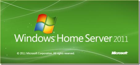 Windows Home Server 2011 公式リリース & 発売記念キャンペーン/イベント情報