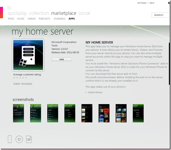 Windows Phone 7 向け Windows Server Solutions Phone Connector Add-in betaがリリースされました