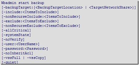 [FAQ:WHS2011]Windows Server バックアップで複数のHDD内のデータを自動バックアップする