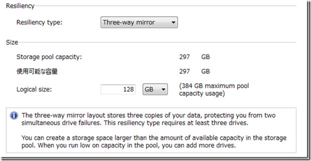 """何故Storage Spaceの3方向ミラー""""には最低5台のHDDが必要なのか?~クォーラムとStorage Pool~"""