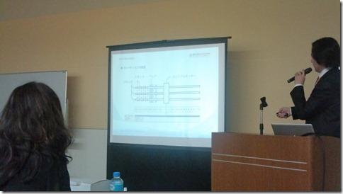 「ウエスタンデジタル」ブロガーミーティング~外付けHDDの活用法と新技術について考える~に参加してきました