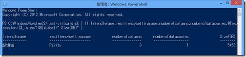 記憶域スペース作成方法によるNumberofColumnsのデフォルト設定の違い