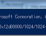 [FAQ:WSE]UEFIマシンのベアメタルリストアに失敗する