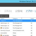 VVAULT のWHS2011/WSE用ダッシュボードアドインが Add-in Central からダウンロード可能に