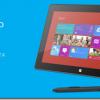 Surface Pro 256GB が在庫限りで2万円OFFのキャンペーン