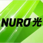 【ご注意ください】株式会社JMT、エヌティーサポート、ベイシスイノベーション、株式会社RGイノベーションといった悪質な代理店がNTTを名乗って So-Net NURO光、ソフトバンク 光、U-NEXT 光の詐欺まがいの勧誘をしている件