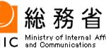 総務省が「遠隔操作によるプロバイダ変更等に係る不適切な勧誘方法等に関する指導」を実施したようです