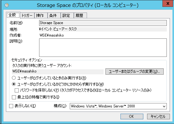 150720016