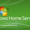 Windows Home Server 2011のサポート期限は残すところあと半年になりました