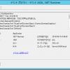 [FAQ:WSER2]Windows Server 2012 R2 Essentialsのダッシュボードが頻繁に落ちる