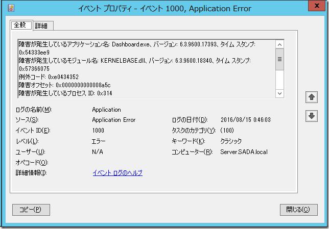 160816002