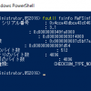 Windows Server 2016でのReFS の新たな機能